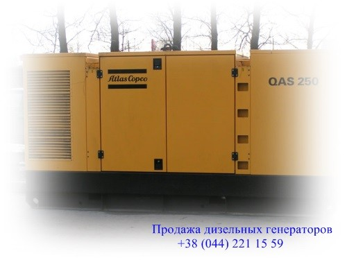 atlas_copco_arenda_generatorov