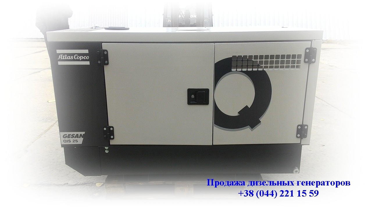 atlas_copco_ukraina