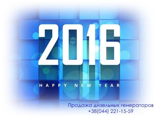 new year billona