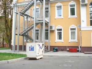 enerator_dlia_ofisa