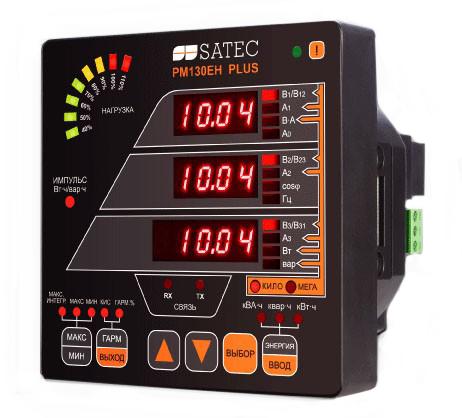 Приборы контроля и анализа электрических сетей серии РМ130 Plus