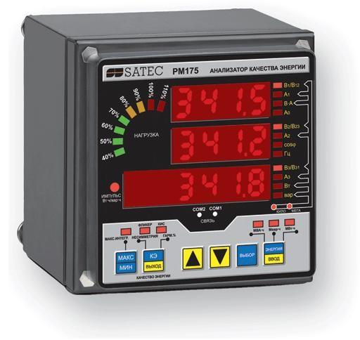 Анализатор качества электроэнергии РМ175