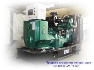 Cummins-generatoru-dnepr