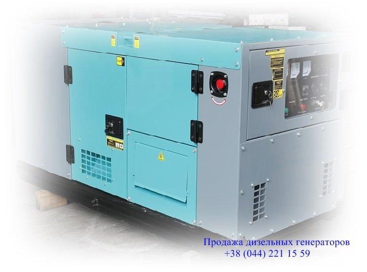 arenda-generatora
