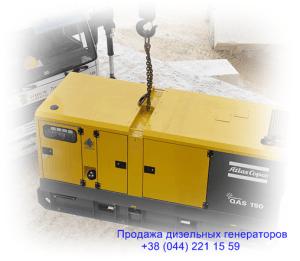 arenda-generatorov
