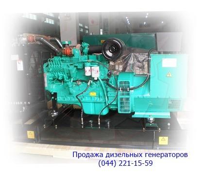 дизель генератор биллона