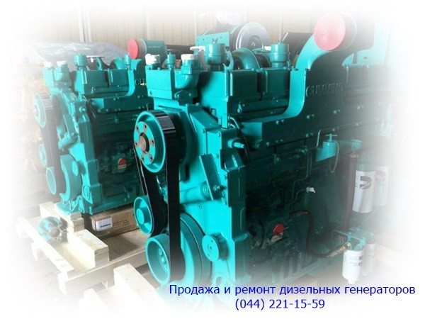 обслуживание генераторов в киеве
