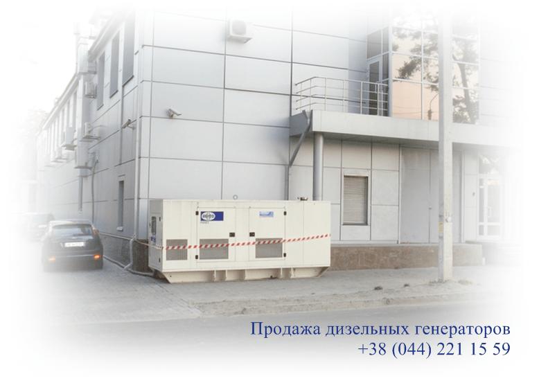 Купить дизельный генератор в Киеве