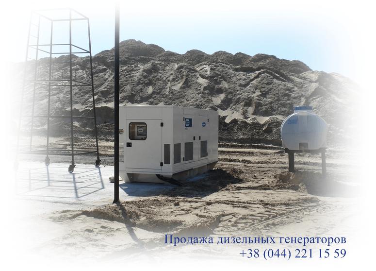 Генератор дизельный купить Киев