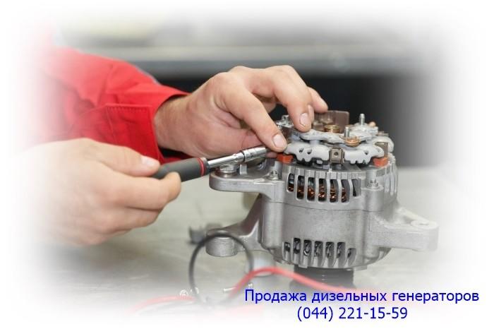 дизель генератор ремонт киев