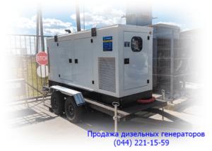 дизельные генераторы одесса