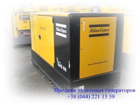 dizel-generatori-cena