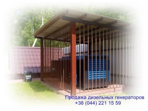 dizel_naja-elektrostancija