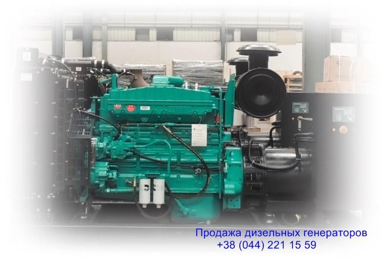 dizelnue-generatoru-kiev