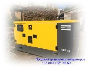 dizelnui-generator-arenda