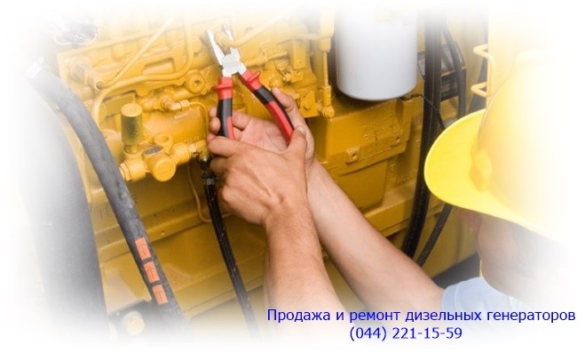 ремонт генератора кременчуг