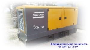generator-atlas-copco-billona