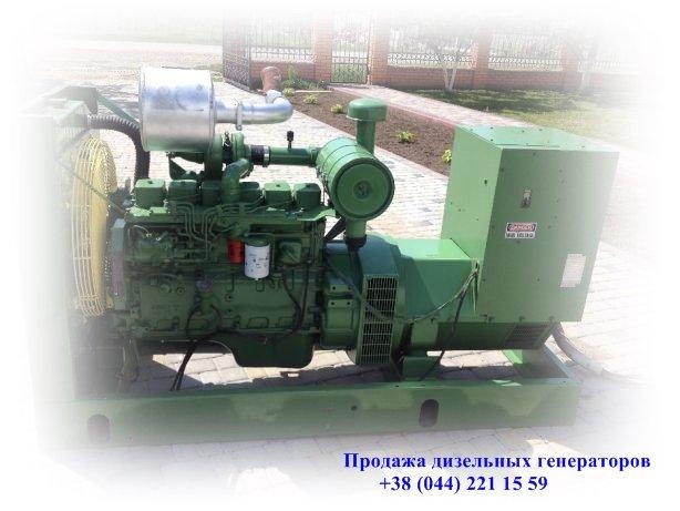 generator-cummins-dnepr