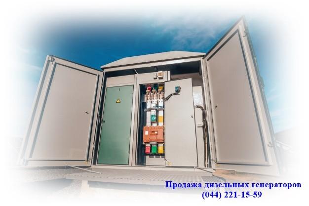 ремонт генераторов кременчуг