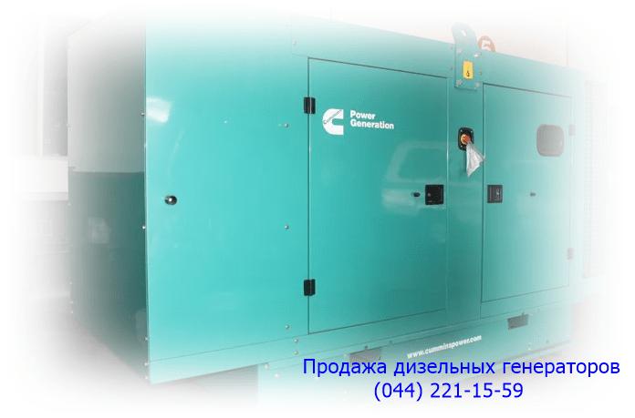 генератор ремонт