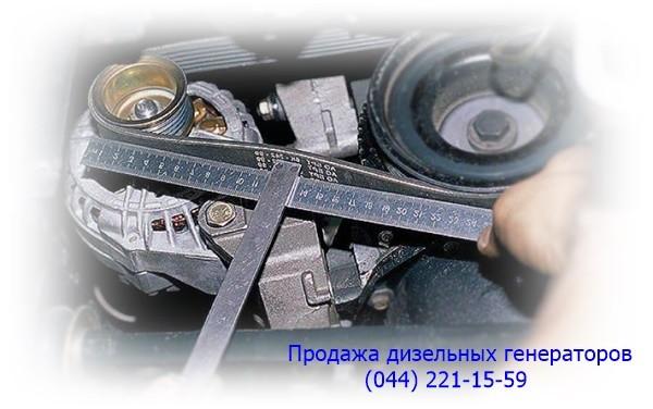 ремонт генератора в полтаве