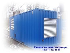 konteinernue_dizelnue_generatoru