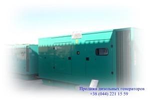 kupit-dizel-generator-v-dnepre