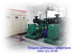 обслуживание генераторов биллона