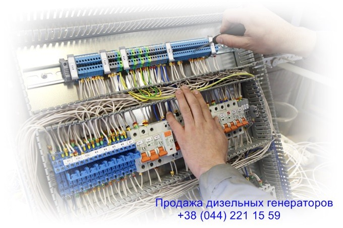 pusko-naladka-dizelnuh-generatorov
