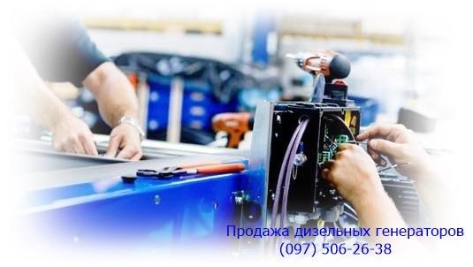ремонт генераторов киев