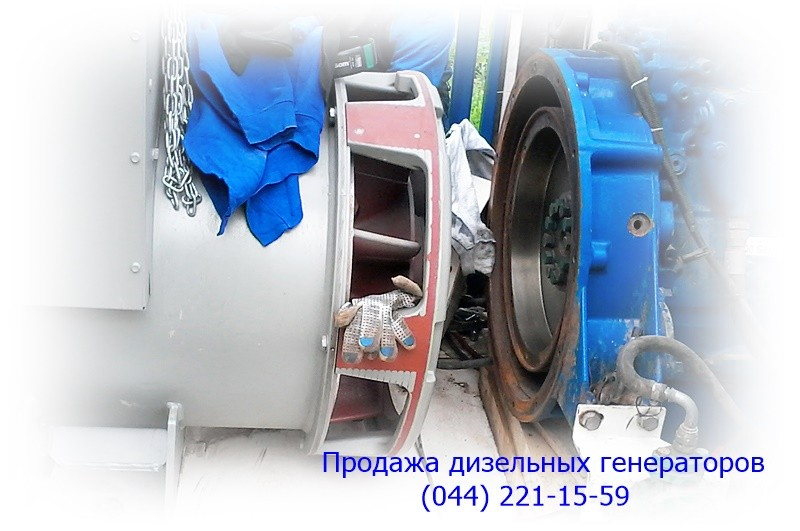 генератор сервис одесса