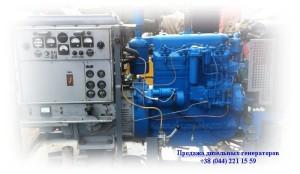 remont_generatorov_billona